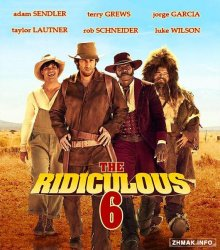 Нелепая шестёрка / The Ridiculous (2015) WEB-DLRip/WEB-DL 720p/WEB-DL 1080p